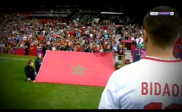 المغرب يتقدم رسمياً بطلب استضافة مونديال 2026