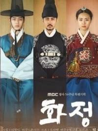 Xem Phim Triều Đại Huy Hoàng 2015