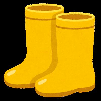黄色い長靴のイラスト