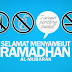 Sebutkan Hadits Tentang Puasa Ramadhan!