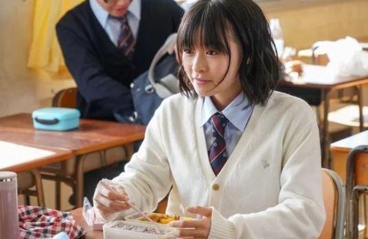 Nana Mori sebagai Yoriko Kosaka