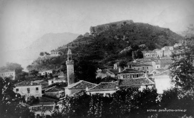 """Τα """"πανηγύρια"""" των Αλβανοτσάμηδων στην Παραμυθιά στις 28 Οκτωβρίου 1940"""