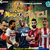احدث باتشات PES 13 لعام 2017 - باتش MagiCo Patch باحدث المميزات الرائعة اضافة الدوري المصري ودوري ابطال افريقيا