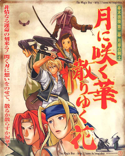 The Last Blade 2 / Bakumatsu Roman: Dai Ni Maku Gekka no Kenshi arcade ( Arcade )