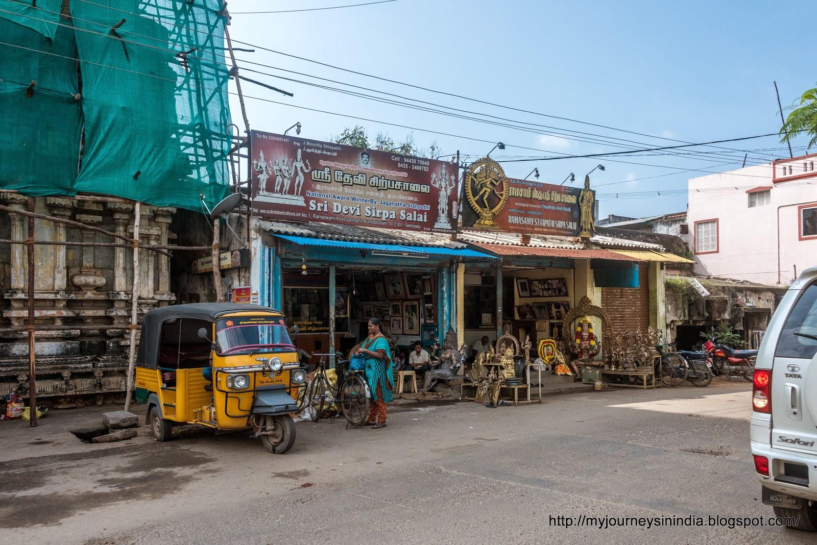Kumbakonam Art and Craft shops near Ramaswamy Temple