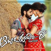 Aatadukundam Raa Today Audio Release-thumbnail-3
