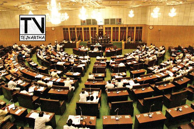 Assembly Secretariat, Chief Minister K Chandrasekhar Rao, Congress, Fee Reimbursement Scheme, Hyderabad, Latest News, Protest In Telangana Assembly, TDP, Telangana Assembly, Telangana News, TRS,