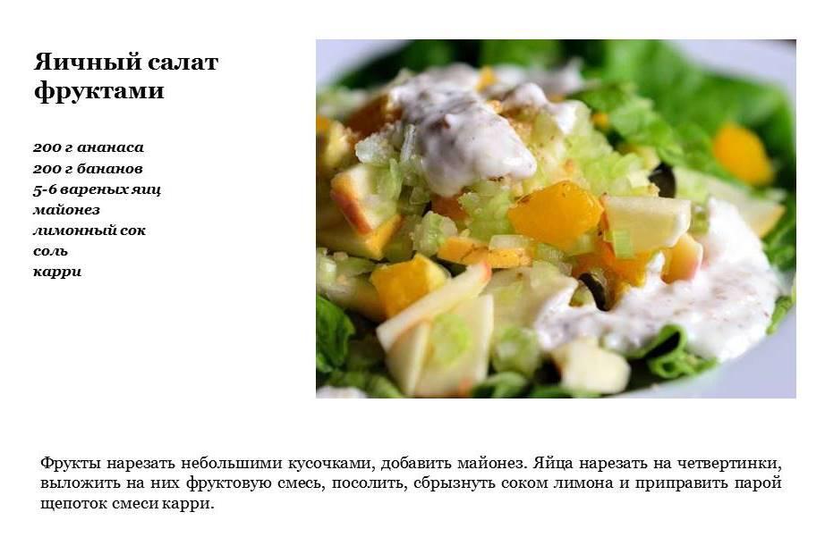 вкусно что и приготовить диету для можно быстро соблюдающих