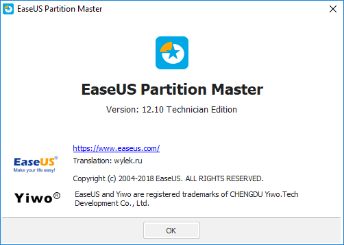 EASEUS Partition Master 12.10 Crack License Code