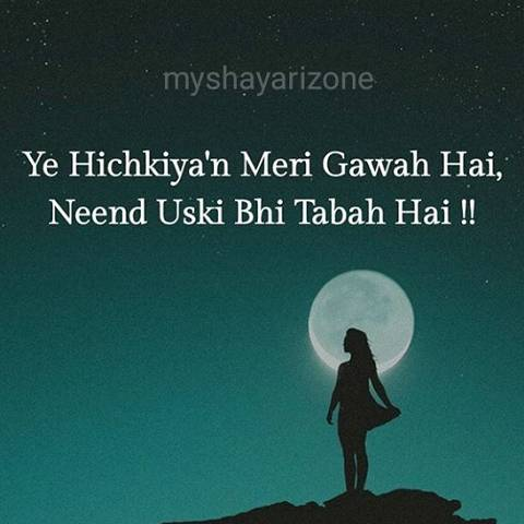 Pyar Ki Hichkiyan Sad Love SMS Image in Hindi