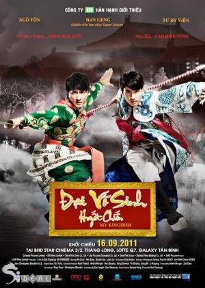 Xem Phim Đại Võ Sinh Huyết Chiến 2011