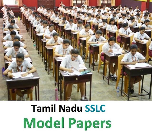 TN SSLC Model Paper 2019