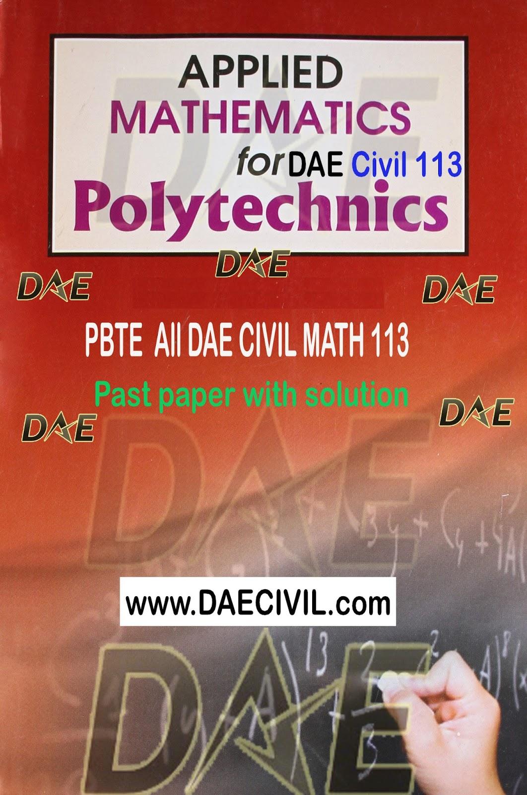 Dae Math 113 Key Book