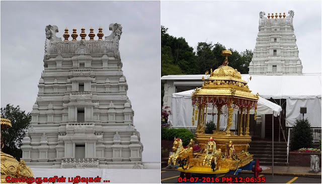 Venkateswara Temple in Pittsburgh