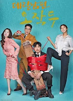 Drama Korea My Husband Oh Jak-Doo (Subtitle Indonesia)