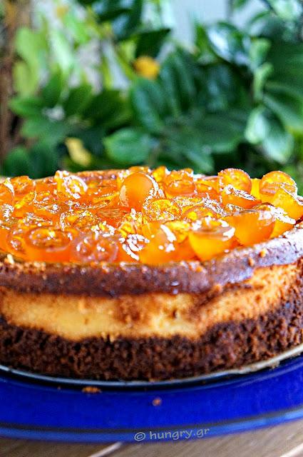 Cheesecake με Σιροπιασμένα Κουμκουάτ
