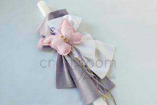 χειροποίητο σετ βάπτισης με θέμα πεταλούδα ροζ πουά μαξιλαράκι και υφασμάτινους φιόγκους