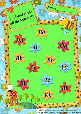 letter b recognizing worksheet