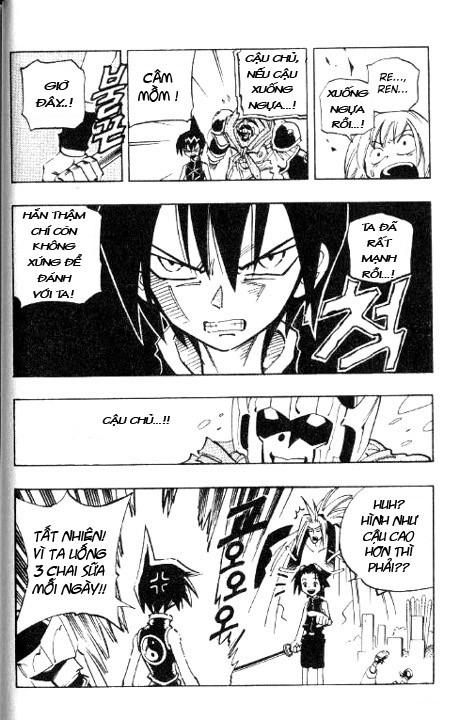 Shaman King [Vua pháp thuật] chap 56 trang 12