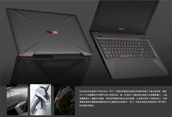 ASUS ROG TUF Gaming Series