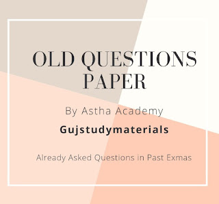 Old Question Paper PDF DOwnload