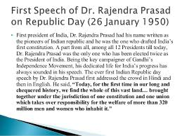 Essay on the help republic day in kannada