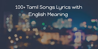 Tamil Song Lyrics with English Meaning | Translation