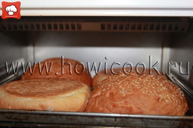 рецепт крабсбургера из мультика спанч боб с пошаговыми фото