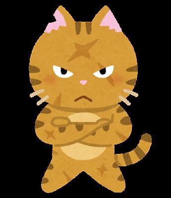 ボス猫のイラスト