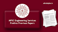 MPSC Engineering Services Prelims Previous Papers