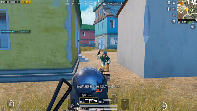 Game for Peace PUBG Mobile Replacement in China Waving When Killed