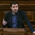 Discurso íntegro de Alberto Garzón en el Congreso