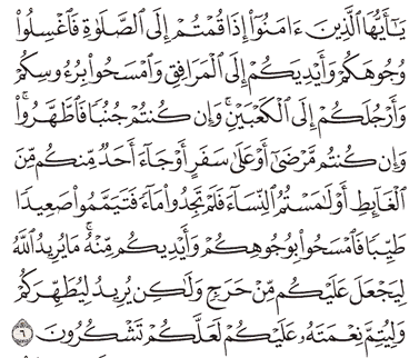 Tafsir Surat Al-Maidah Ayat 6, 7, 8, 9, 10