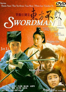 Swordsman 2 (1992) เดชคัมภีร์เทวดา ภาค 2