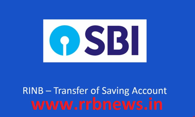 sbi account transfer sbi online sbi internet banking sbi online banking sbi net bank account transfer sbi account how to transfer sbi account gramin bank news rrb news