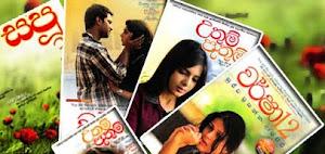 swetha rathriya dvd