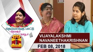 Themmangu Pattu | Exclusive Interview with Vijayalakshmi NavaneethaKrishnan
