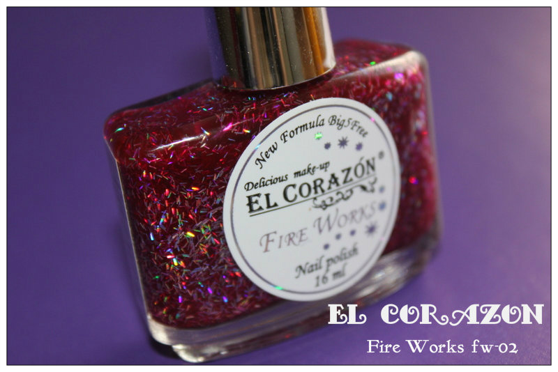 Review: EL Corazon® FireWorks № fw-03