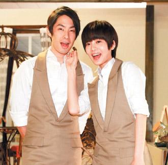 yoon eun hye and ethan ruan