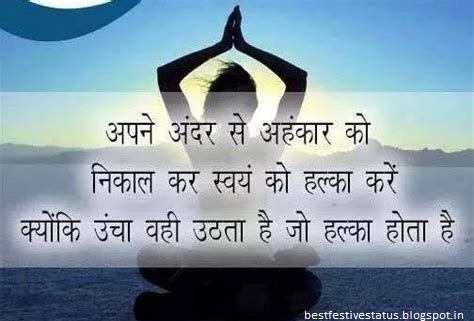 50+ motivational status in hindi for whatsapp facebook