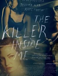 The Killer Inside Me | Bmovies