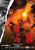Nenostha Movie Posters-thumbnail-5