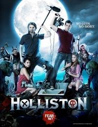 Holliston 2   Bmovies