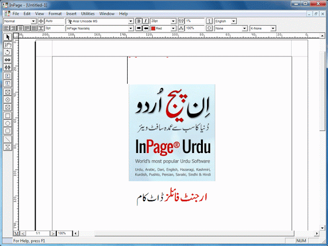 Download Inpage Pro 3 5 S It Solutions