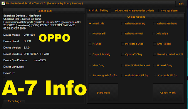 Mobile Android Service Tool v1.0 Download Free..
