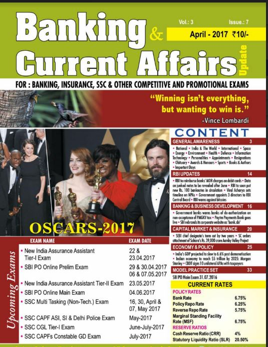 Banking Current Affairs April 2017 Image