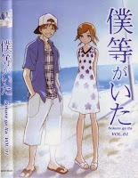 http://cosmodeletras.blogspot.com/2013/06/recomiendo-bokura-ga-ita.html
