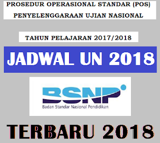 gambar jadwal un lengkap tahun 2018