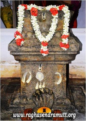 sri raghavendra swamy mutt in bangalore dating