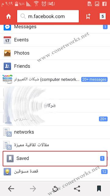 برنامج Snap Tube لتحميل الفيديوهات من اهم المواقع الاجتماعية الكبرى واليوتيوب